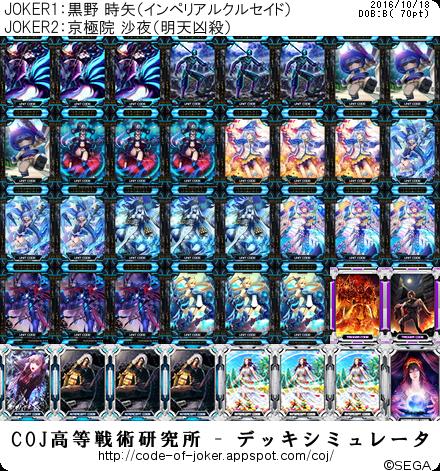 f:id:kurono-ggg:20161018173308p:plain