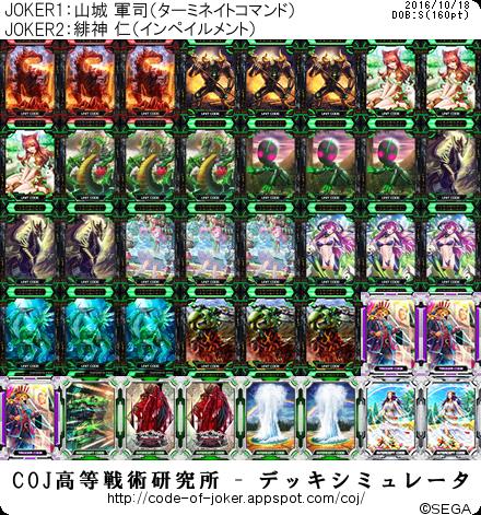f:id:kurono-ggg:20161018174543p:plain