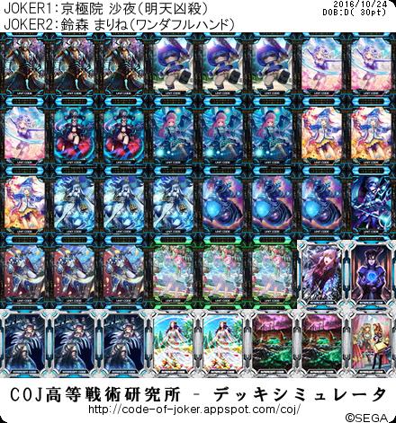 f:id:kurono-ggg:20161024070438p:plain