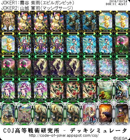 f:id:kurono-ggg:20161024070443p:plain