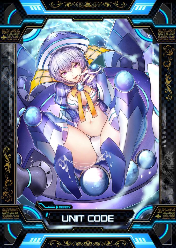 f:id:kurono-ggg:20161102181415p:plain