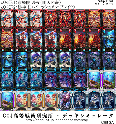 f:id:kurono-ggg:20161102184530p:plain