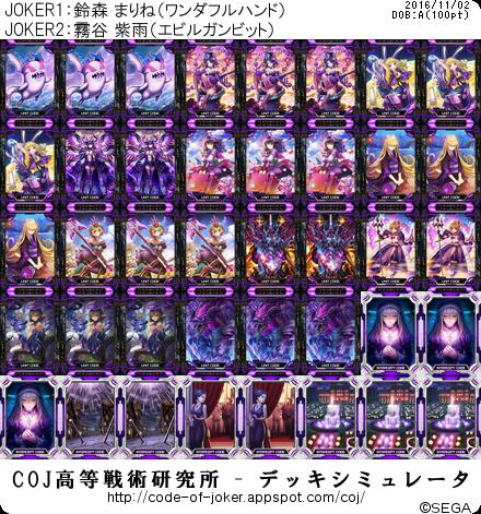 f:id:kurono-ggg:20161102185051p:plain