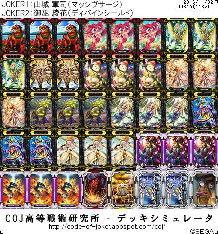 f:id:kurono-ggg:20161102192650p:plain