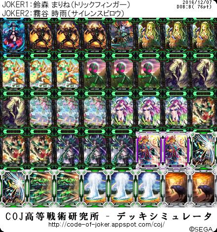 f:id:kurono-ggg:20161207155328p:plain