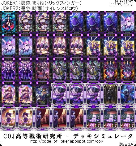 f:id:kurono-ggg:20161207160054p:plain