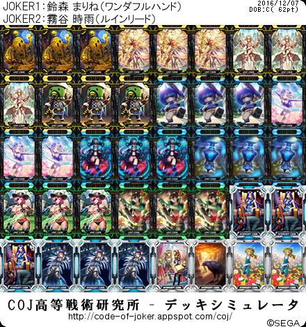 f:id:kurono-ggg:20161207161344p:plain
