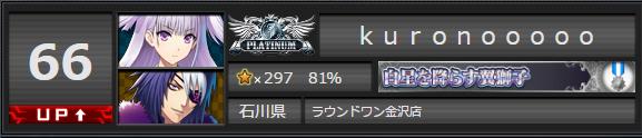 f:id:kurono-ggg:20161215155458p:plain