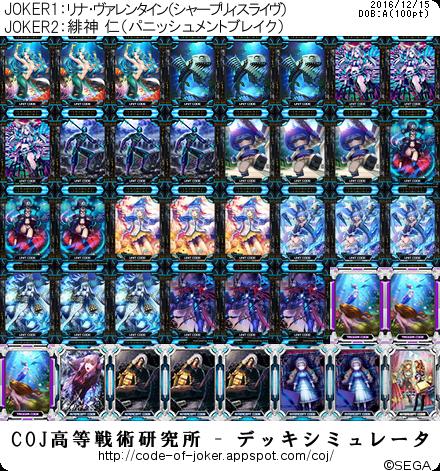 f:id:kurono-ggg:20161215165129p:plain