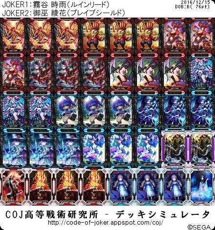 f:id:kurono-ggg:20161215165515p:plain