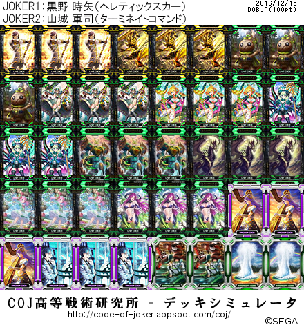 f:id:kurono-ggg:20161215170045p:plain