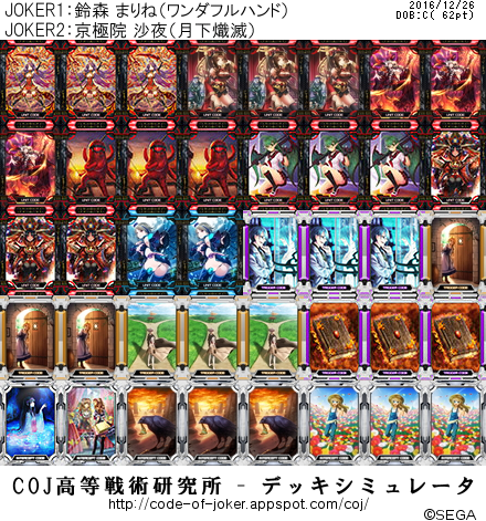 f:id:kurono-ggg:20161226162114p:plain