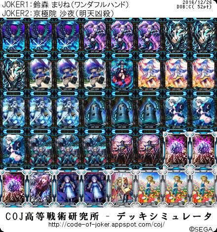 f:id:kurono-ggg:20161226163954p:plain