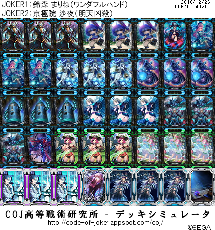 f:id:kurono-ggg:20161226165259p:plain