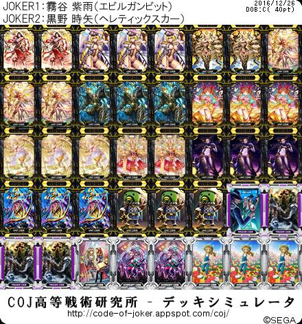 f:id:kurono-ggg:20161226170003p:plain