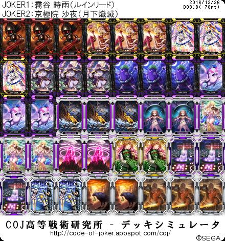 f:id:kurono-ggg:20161226170559p:plain
