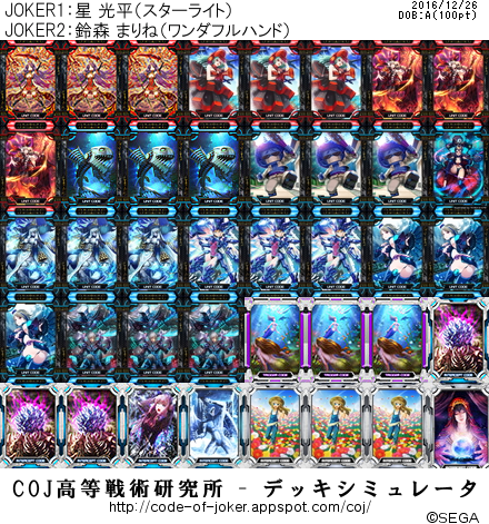 f:id:kurono-ggg:20161226171257p:plain