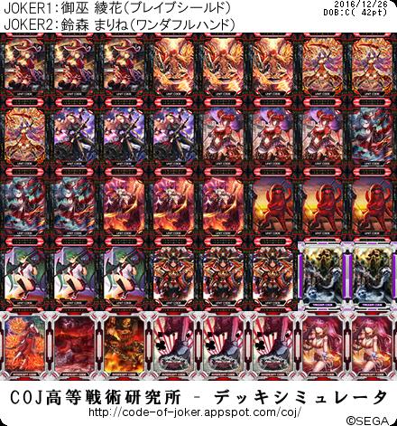 f:id:kurono-ggg:20161226171828p:plain