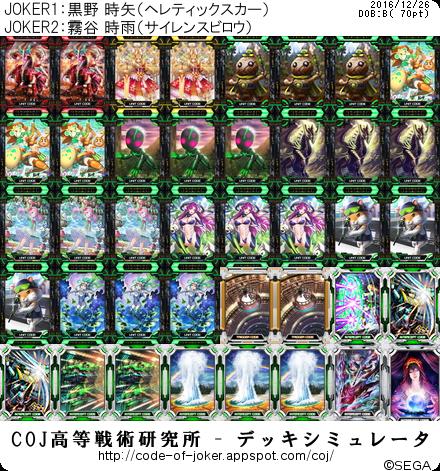 f:id:kurono-ggg:20161226173343p:plain