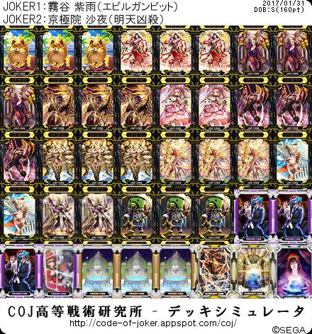 f:id:kurono-ggg:20170131172918p:plain
