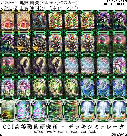 f:id:kurono-ggg:20170131174533p:plain