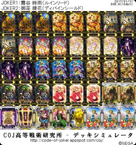 f:id:kurono-ggg:20170131182049p:plain