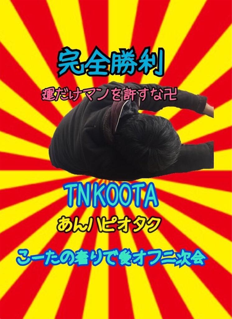 f:id:kurono0103:20170320194230j:image