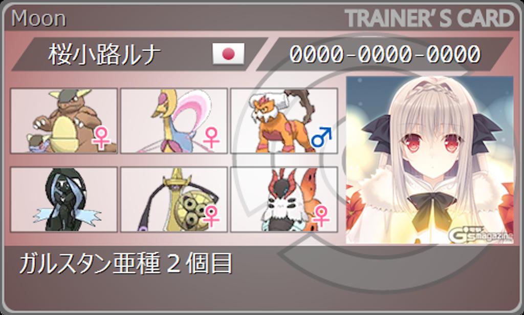f:id:kurono0103:20170517165625p:image