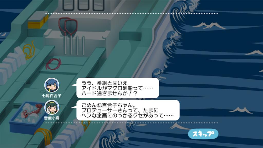 f:id:kurono0103:20180401090452p:image