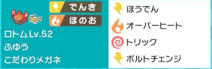 f:id:kurono1234:20200201210619p:plain