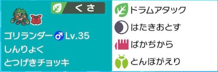 f:id:kurono1234:20200201211949p:plain