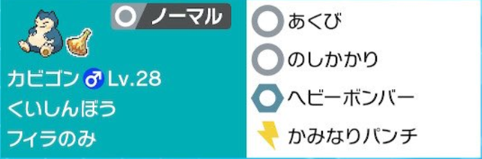 f:id:kurono1234:20200201212150p:plain