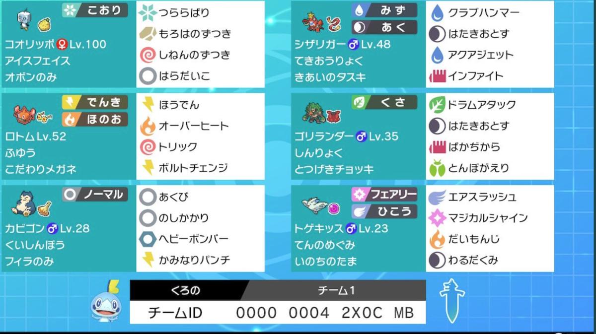 f:id:kurono1234:20200202131555p:plain