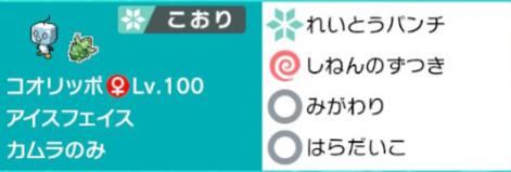 f:id:kurono1234:20200301174004p:plain