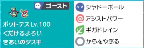 f:id:kurono1234:20200301174122p:plain