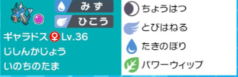 f:id:kurono1234:20200301174507p:plain