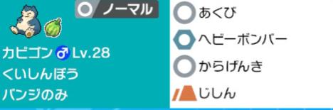 f:id:kurono1234:20200301174517p:plain