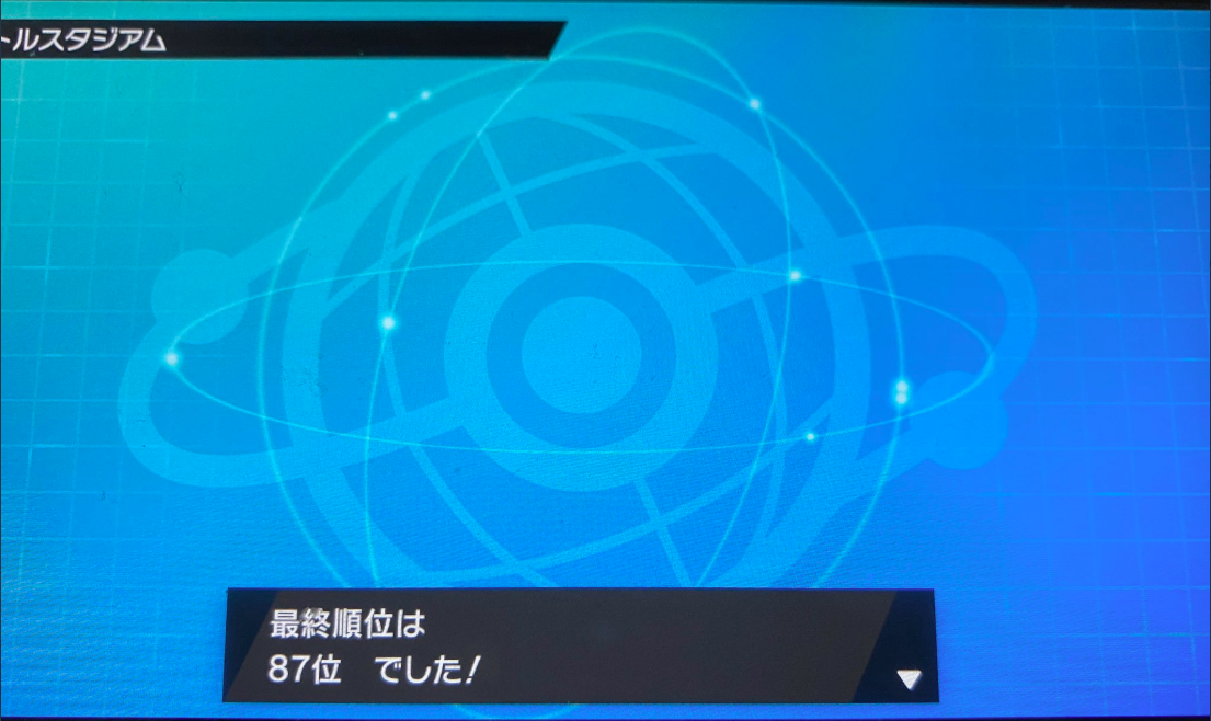f:id:kurono1234:20200301181932p:plain