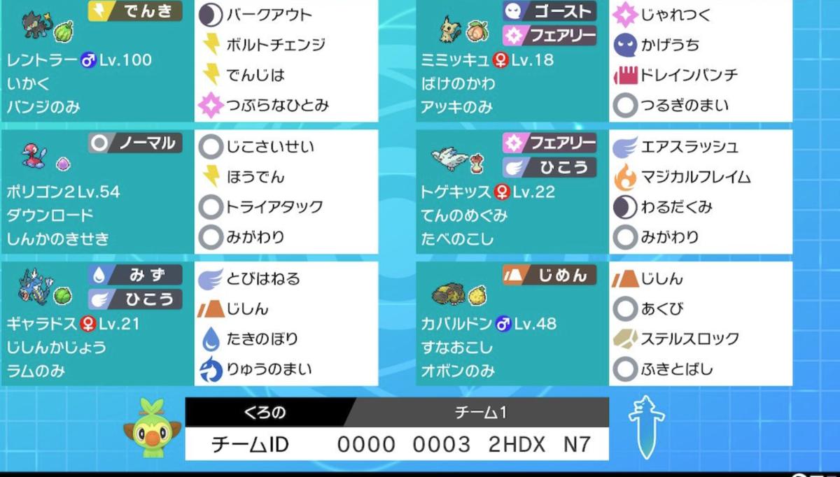 f:id:kurono1234:20200801203005p:plain