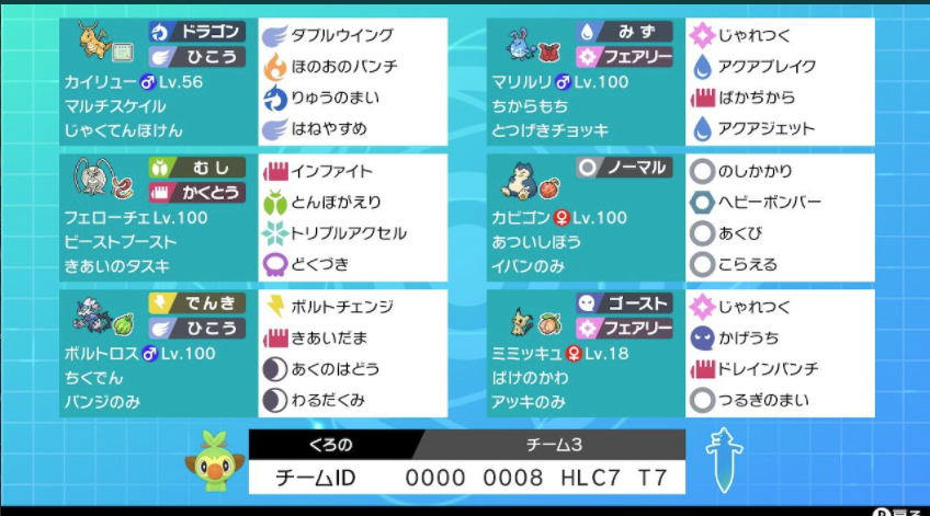 f:id:kurono1234:20210101074218p:plain