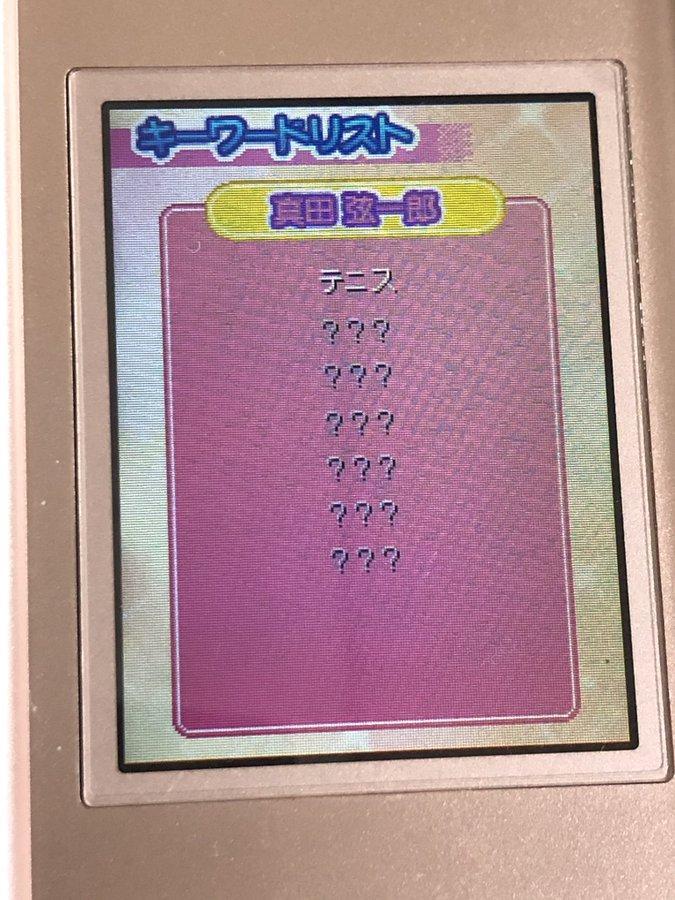 f:id:kurono818:20210508025808j:plain