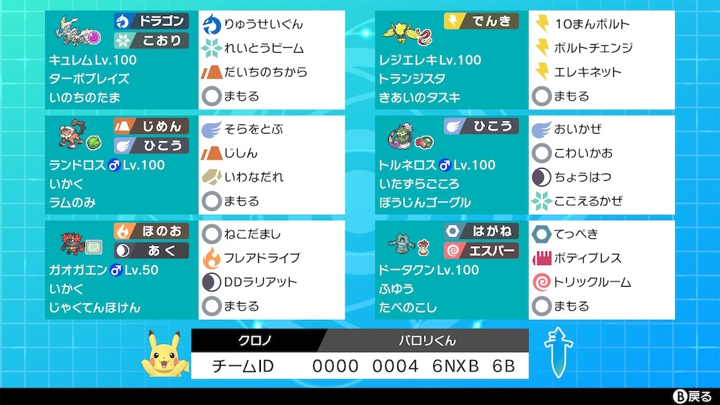 f:id:kurono_p:20210313184926j:image