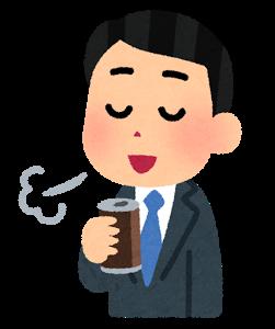 f:id:kurono_ss:20170518174025p:plain