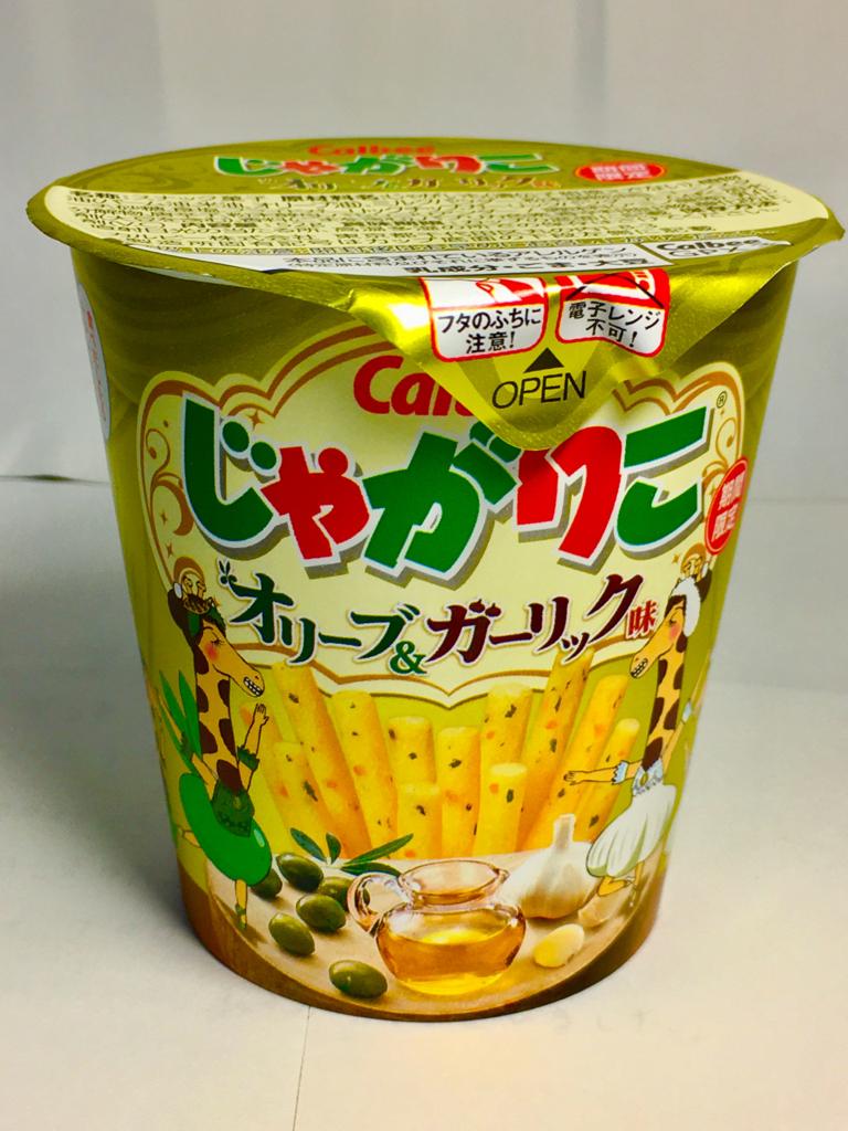 f:id:kurono_ss:20170529004005j:plain