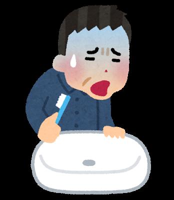 f:id:kurono_ss:20170529221452p:plain