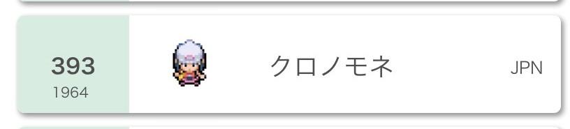 f:id:kuronomonemone:20201017225152j:plain