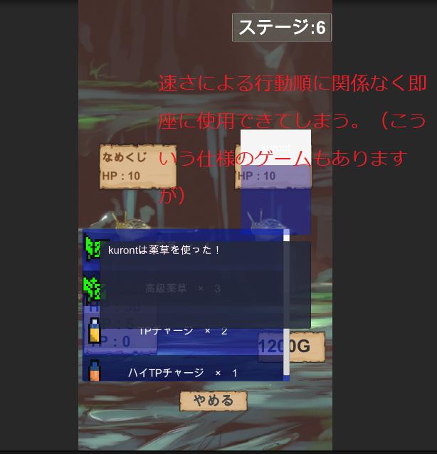 f:id:kuront:20210928212533p:plain