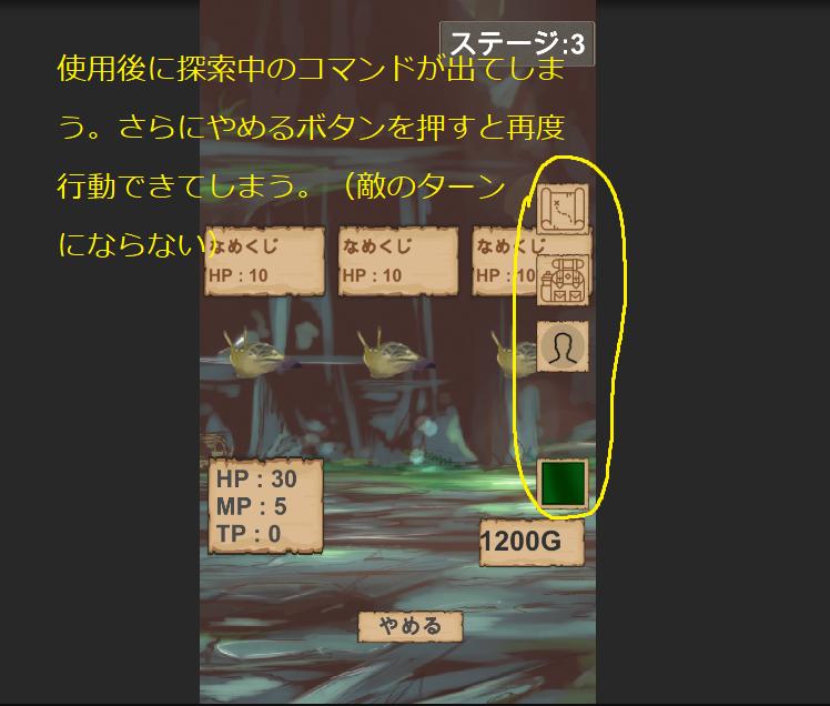 f:id:kuront:20210928212543p:plain