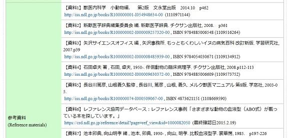 f:id:kuroqma3:20200211110331j:plain