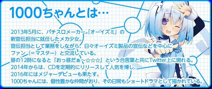 f:id:kuroroblog:20170104004848p:plain